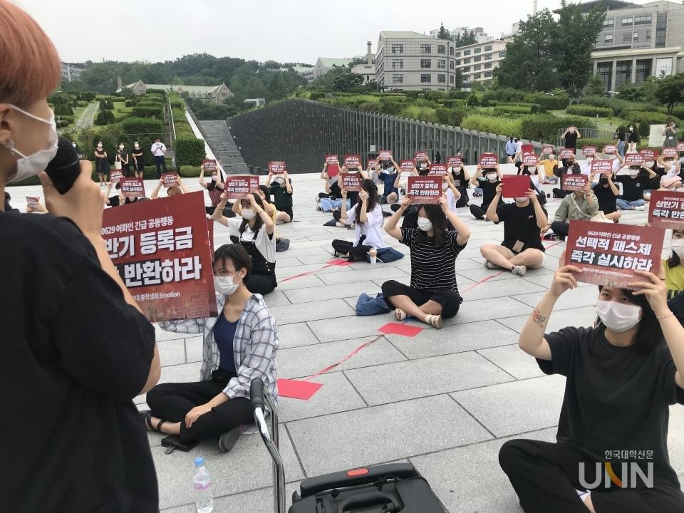 梨花女子大学総学生会が「イファヨン集会」を開いて、学校側に授業料を返すと、オプションのパス第に対する意見を伝えている。 (写真=ホジョンユン)